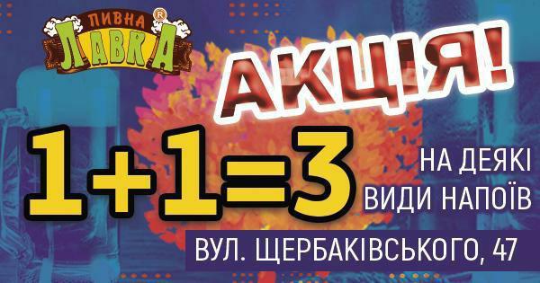 Завітай до оновленого магазину за адресою: вул. Щербаківського, 47А