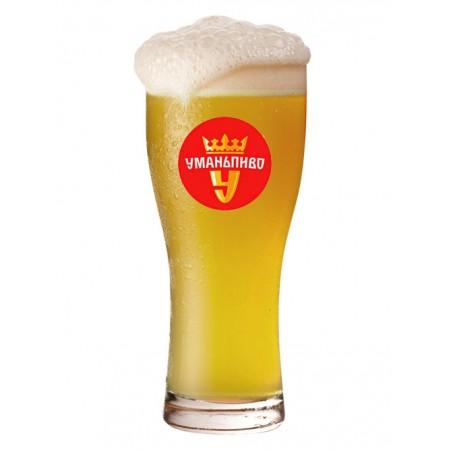 """Пиво """"Вайсбург Біле"""" Нефільтроване 4,7%"""